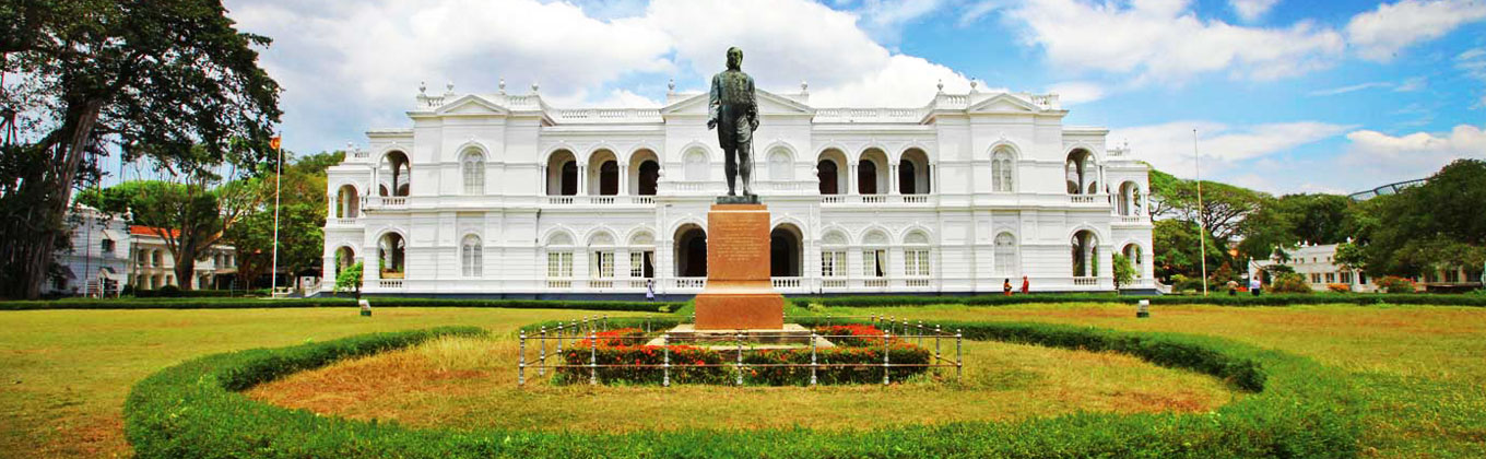 Museum - Colombo